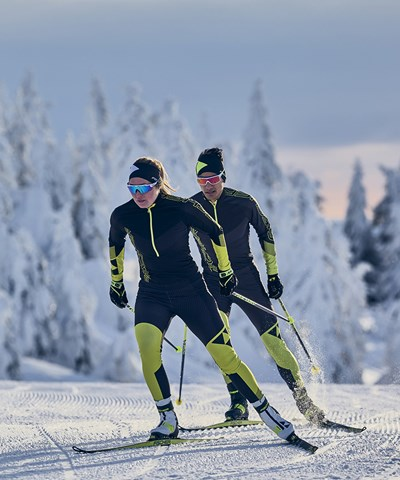 ski_skate_12052021_1050x430_1.jpg